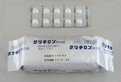 GLYCYRON Tablets 1000tab. 1 bottle
