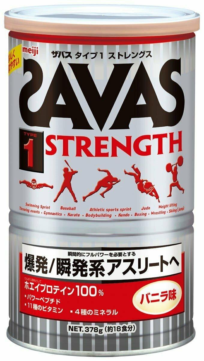 SAVAS Type 1 STRENGTH Vanilla (18 portions) 378g