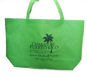 Eco-Friendly Chabad Bag