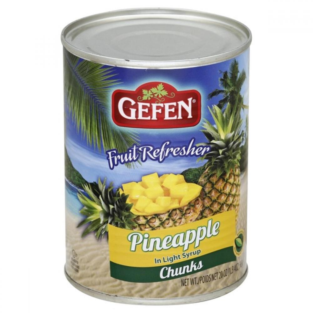 Pineapple Chunks 20oz