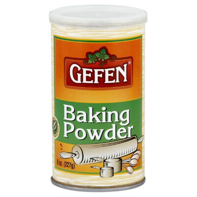 Baking Powder | 8oz