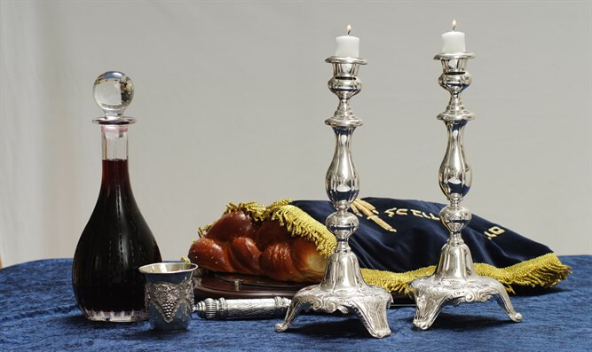 A Experience Shabbat  At Home
