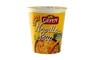 Instant Noodle Soup - Chicken (2.3oz) Gefen