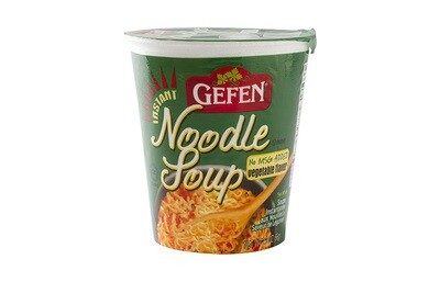 Instant Noodle Soup - Vegetable (2.3oz) Gefen