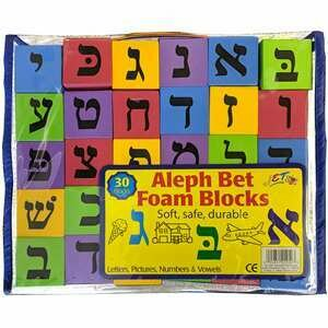 Alef Bet Foam Blocks
