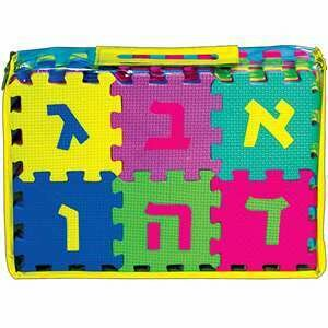 Learn the Alef Bet Foam Puzzles