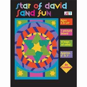 Star of David Sand Fun