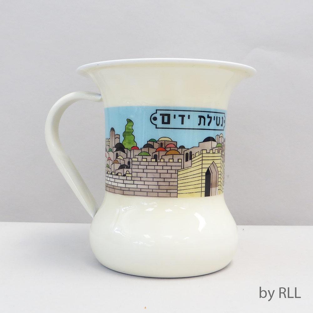 METAL WASHING CUP COLORFUL JERUSALEM,