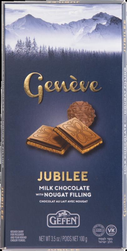 Chocolate Bar w Nougat (3.5oz) Geneve KP