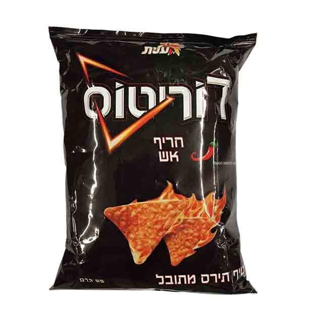 Spicy Hot Tortilla Chips GF 2.5oz Doritos Y