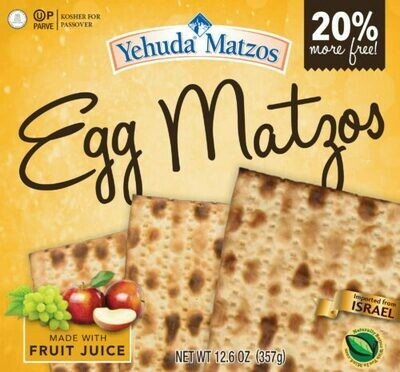 Egg Matzah 12.6oz Yehuda KP