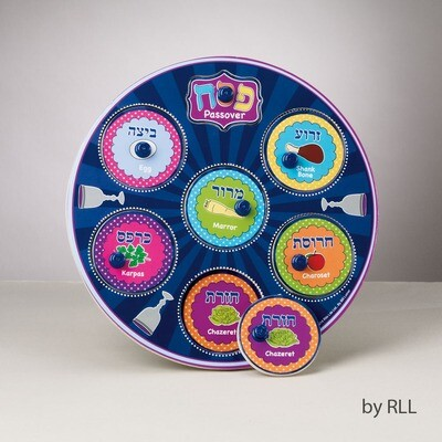 PASSOVER SEDER PLATE PUZZLE
