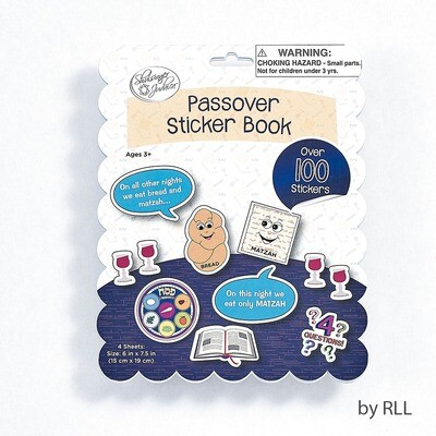Passover Sticker Book, 100+ stickers, 4 Pages