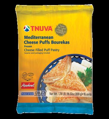 Cheese Puffs Bourekas Tnuva Y