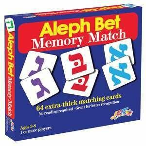 Alef Bet Memory Match game