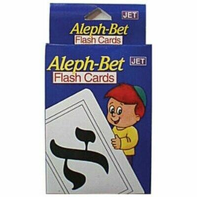 Alef Bet Flashcards