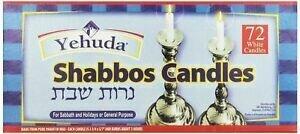 Shabbat Candle Refill 4HR (72CT) Menora