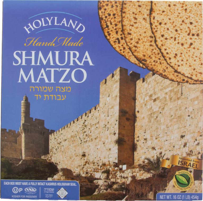 Handmade Shmura Matzah - Holyland