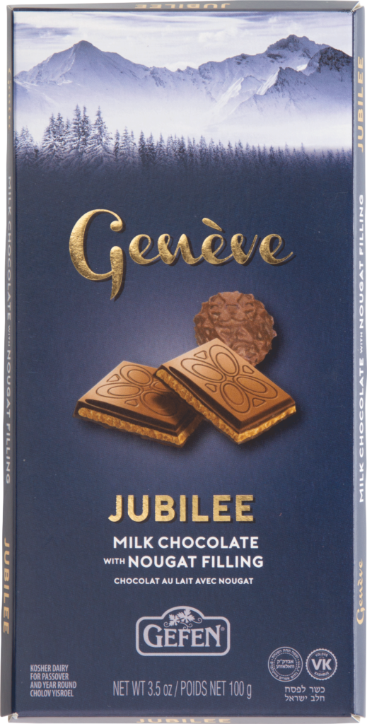 Chocolate Bar w Nougat (3.5oz) Geneve KP