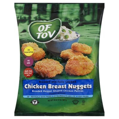 Chicken Breast Nuggets |  Of Tov KP