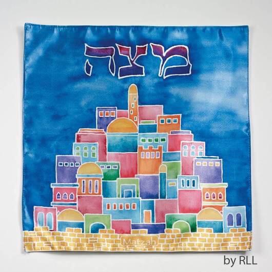 Jerusalem Square Matzah Cover