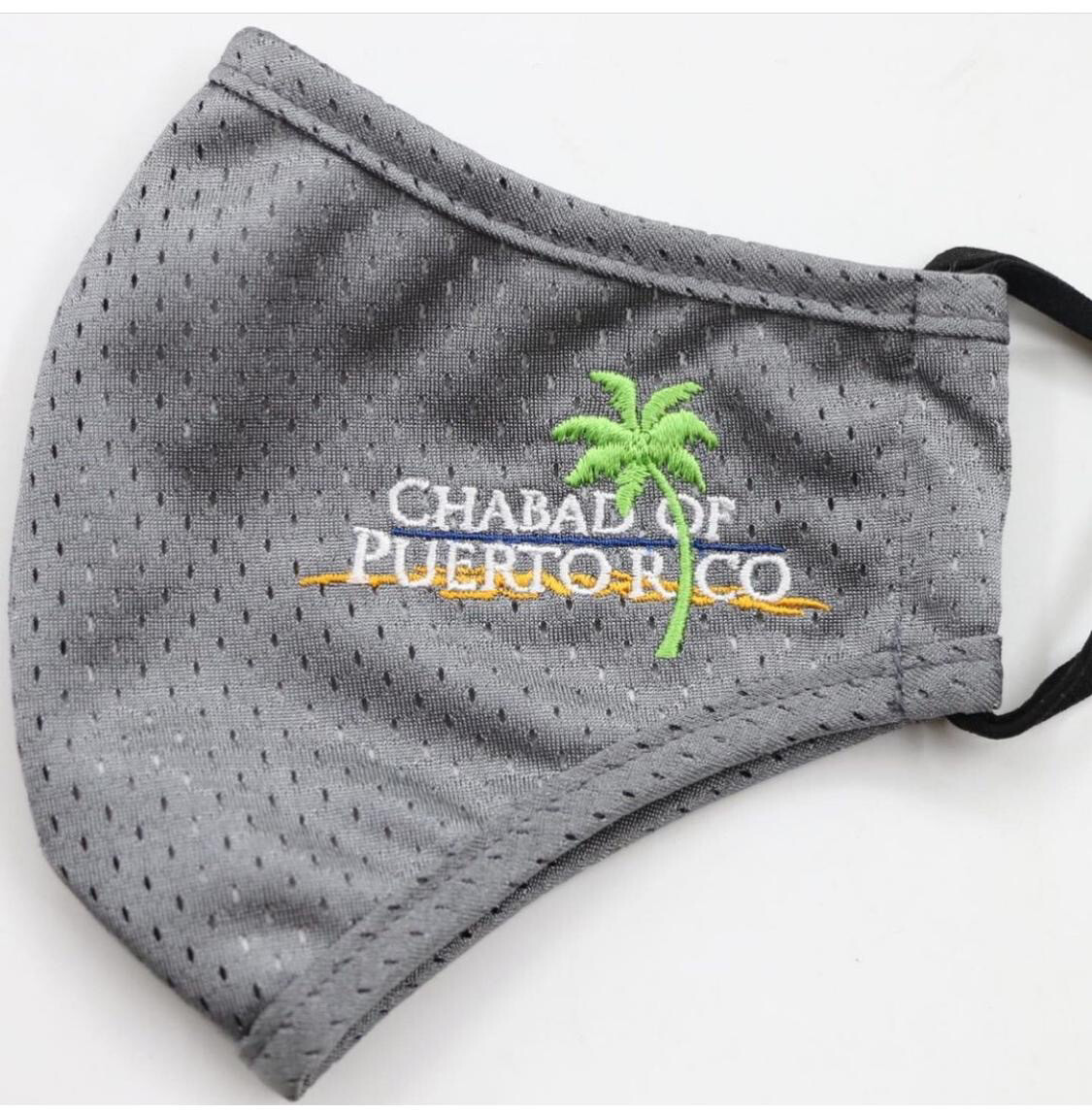 Face Mask Chabad of PR 2 ply Mesh