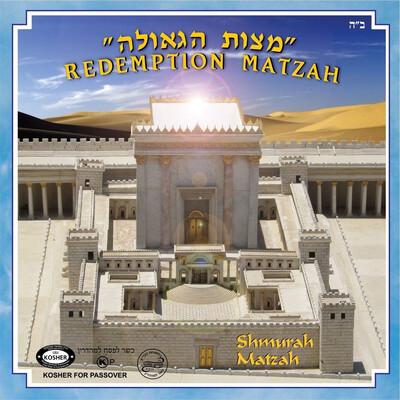 Handmade Shmura Matzah - Redemption KP