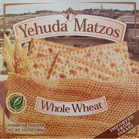 Matzah Whole Wheat 10.5oz Yehuda KP