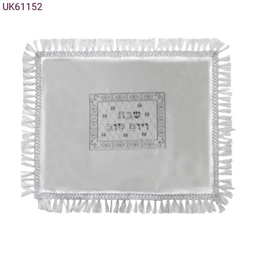 Challah Cover White Cover Satin