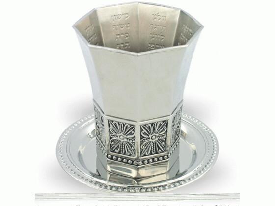 Octagon Kiddush Cup
