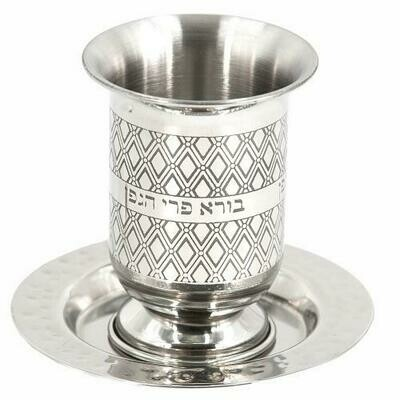 Kiddush Cup Engraved