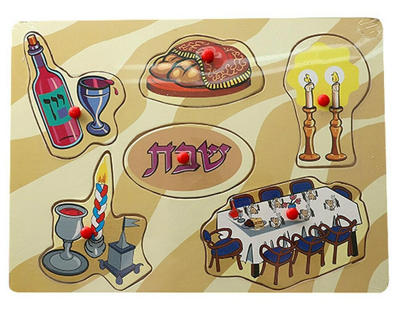 Shabbat Puzzle