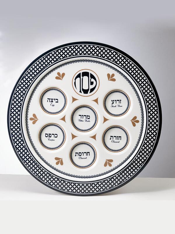 Seder Traditions Melamine Seder Plate