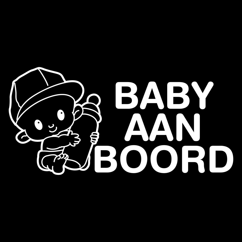Sticker baby (2017-07)