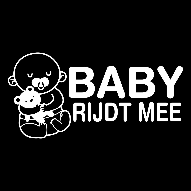 Sticker baby (2017-03)