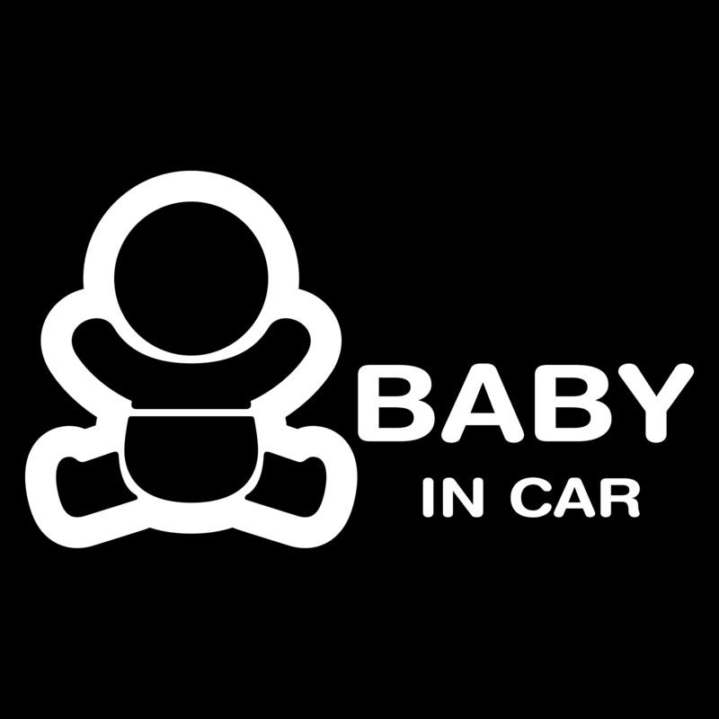 Sticker baby (2017-11)