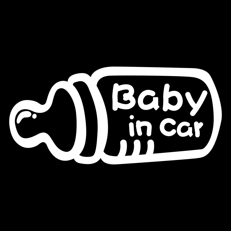Sticker baby (2017-14)