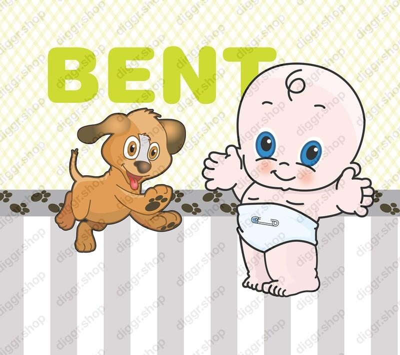 Geboortekaartje Hond (322)