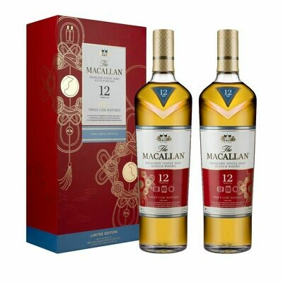 Macallan Double cask 12 Years 40% Year Of The Rat 2x70CL