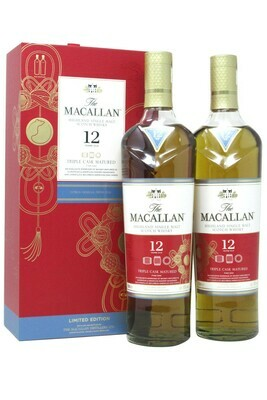 Macallan 12 years Triple Cask Year Of The Rat 40% 70CL