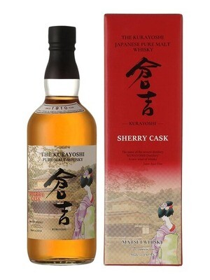 The Kurayoshi Pure Malt Sherry Cask 43% 70CL