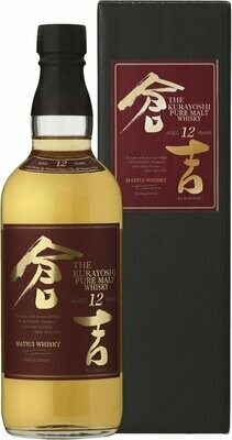 The Kurayoshi 12 Years 43% 70CL