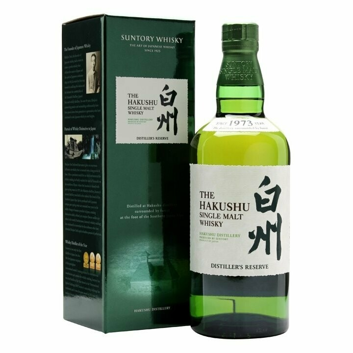 The Hakushu Distiller's Reserve 43% 70CL