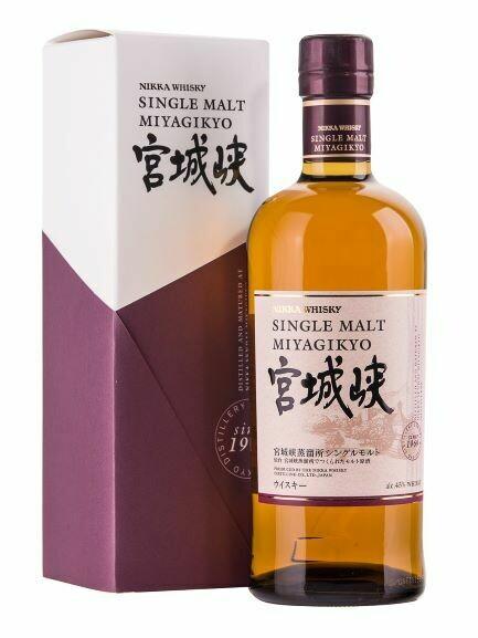 Miyagikyo Single Malt 45% 70CL