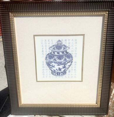 Ginger Jar Asian Print Framed A