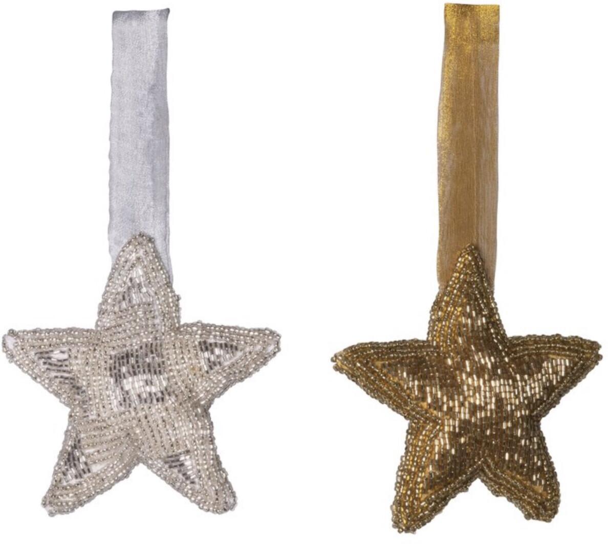 "3"" Beaded Star Ornament"