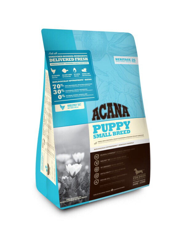 Heritage Puppy Small Breed 2kg