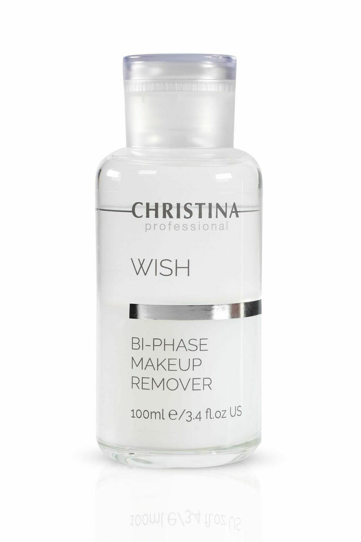 Bi-phase make up remover 100ml