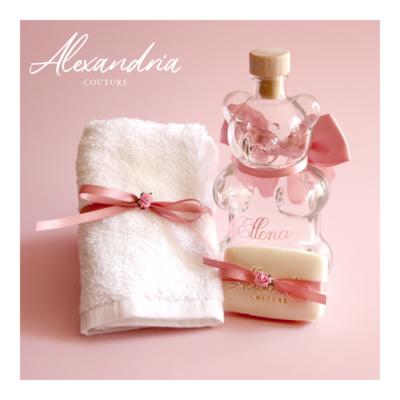 Teddy Bear Oil Set - Pink