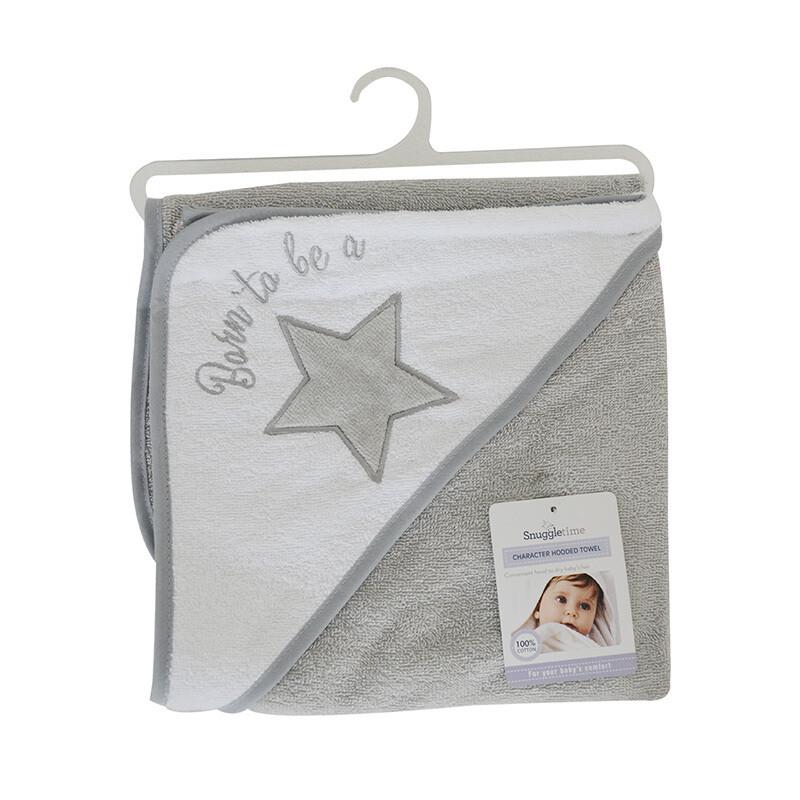 Hooded Bath Towel Star